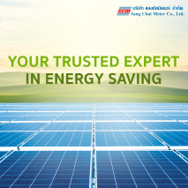 Your trusted expert in energy saving