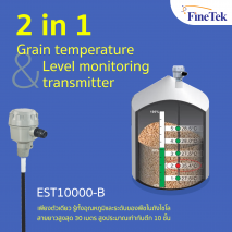 Grain temperature & Level monitoring transmitter รุ่น EST Series