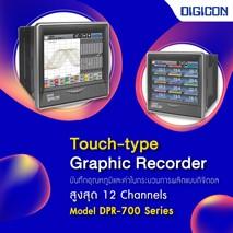เครื่องวัด/บันทึกอุณหภูมิและค่าในกระบวนการผลิตแบบไม่ใช้กระดาษ (Touch-Type Graphic Recorder)