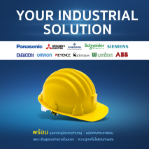 Your Industrial Solution
