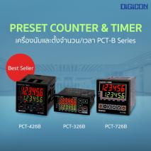 PRESET COUNTER & TIMER เครื่องนับและตั้งจำนวน/เวลา