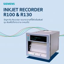ปัญหาจะหมดไป หากใช้ Inkjet Recorder R100 หรือ R130