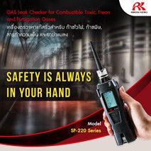 Safety is always in your hand