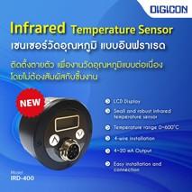 Infrared Temperature Sensor กับงานวัดอุณหภูมิ