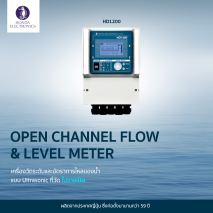 Open Channel Flow & Level Meter