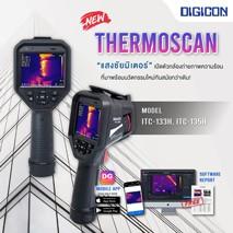เปิดตัว Thermoscan ที่มาพร้อมนวัตกรรมใหม่ทันสมัยกว่าเดิม