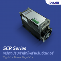 Thyristor Power Regulator SCR Series