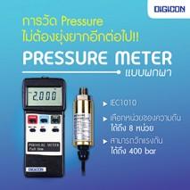 เครื่องมือวัดความดัน Pressure Meter PS-9302