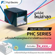 Recorder รุ่น PHC SERIES ของ FUJI Electric