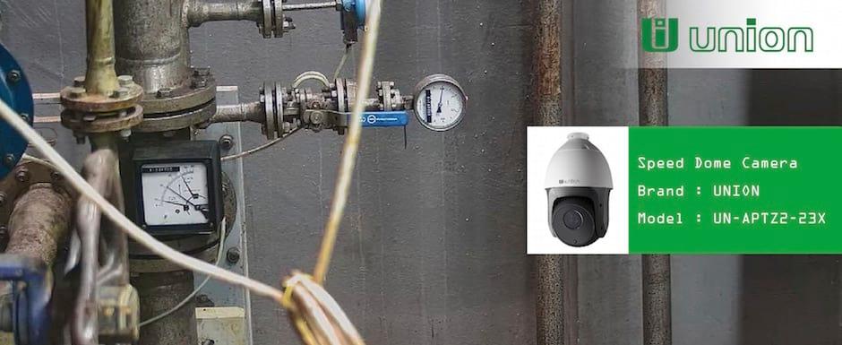 CCTV-app
