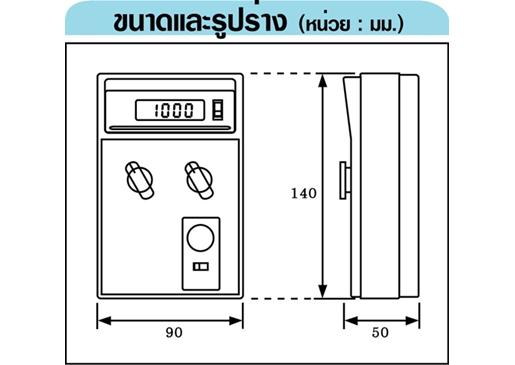KYORITSU 5402D เครื่องตรวจสอบกระแสรั่วไหลแบบดิจิตอล