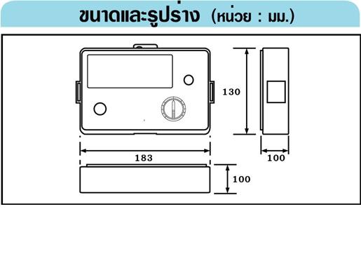 KYORITSU 6018 เครื่องทดสอบอเนกประสงค์