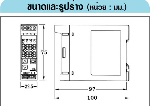 SHINKO DCL-33A SERIES เครื่องวัด-ควบคุมอุณหภูมิ+เครื่องแปลงสัญญาณ