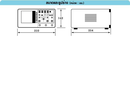 GW-INSTEK GDS-820C ดิจิตอลสตอเรจออสซิลโลสโคป