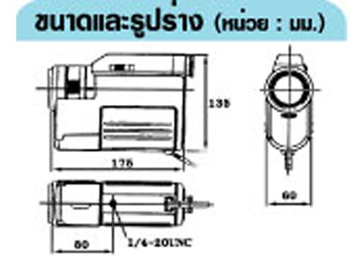SHINKO IRT-300 เทอร์โมมิเตอร์แบบอินฟราเรด