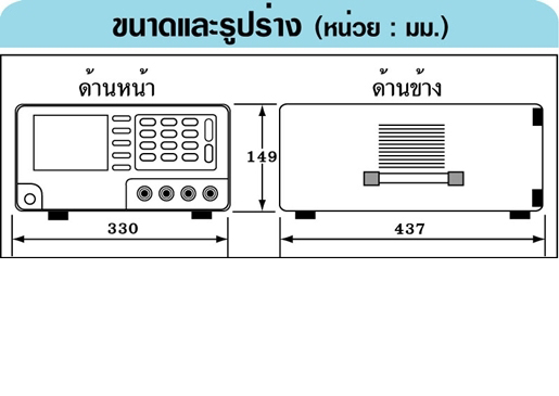 GW INSTEK LCR-821 มิเตอร์วัดแอลซีอาร์ แบบตั้งโต๊ะ
