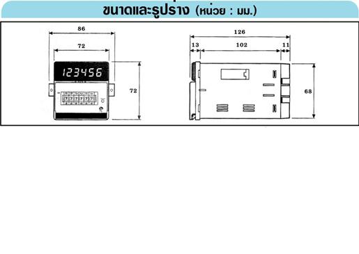 DIGICON PCT-716-P เครื่องนับจำนวนและเครื่องตั้งเวลาระบบดิจิตอล