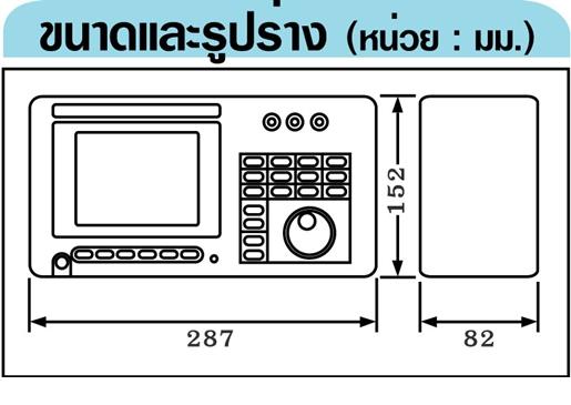 DIGICON PS-300C ออสซิลโลสโคปแบบดิจิตอล