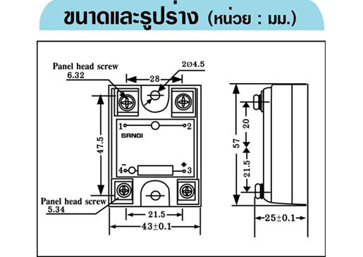 SANGI SGA2/ SGD2 series โซลิดสเตทรีเลย์ 1 เฟส