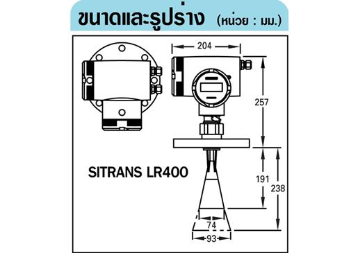 SIEMENS SITRANS LR400 เครื่องวัดระดับของเหลวแบบเรด้าร์