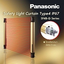 Promotion  Safety Light Curtain SF4B-G