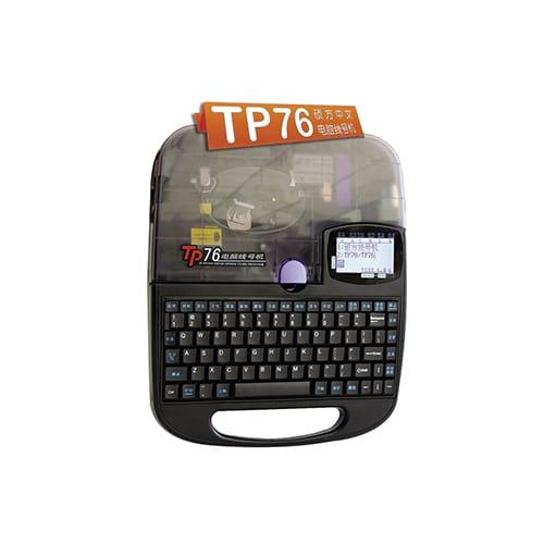 SUPVAN TP76E เครื่องพิมพ์ปลอกสาย