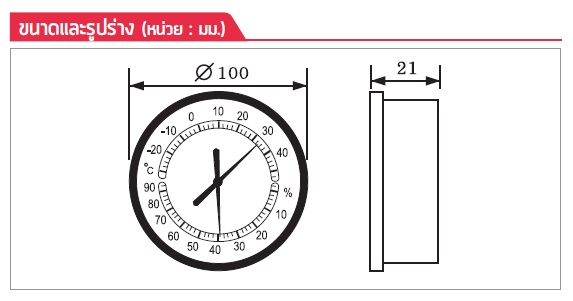 HOTMARKER HOTMARKER  เครื่องวัดอุณหภูมิและความชื้นอากาศ