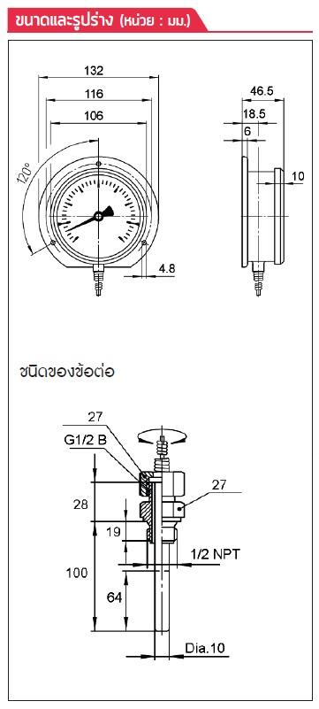 SIKA TYPE 323 TA/DN เกจ์วัดอุณหภูมิแบบท่อแคปปิลารี่