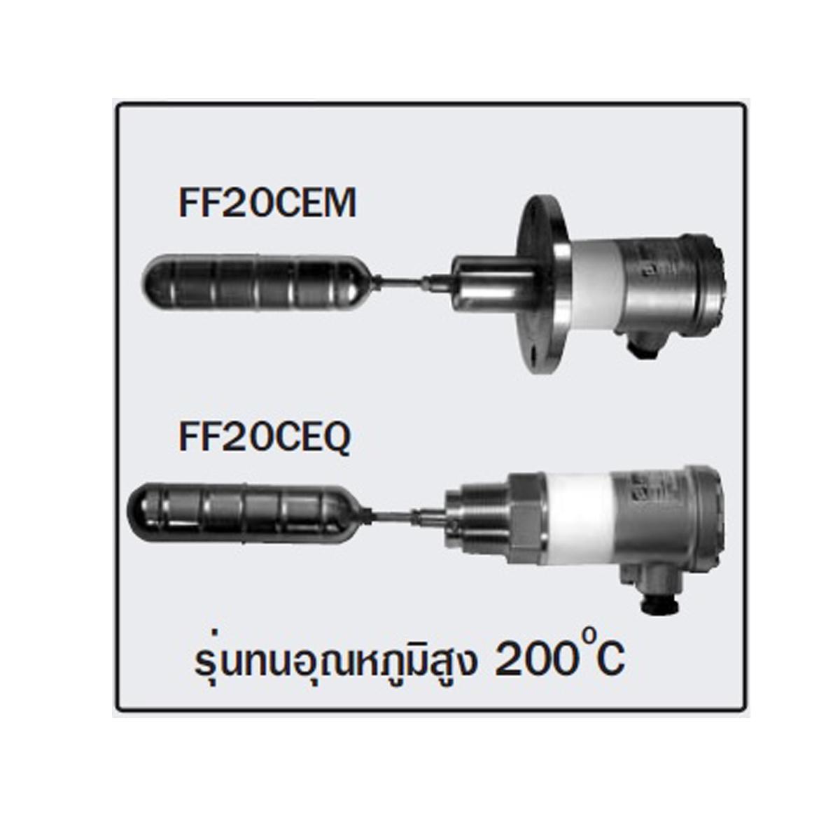 IMARI FF Series ลูกลอยวัดระดับแบบติดข้างถัง