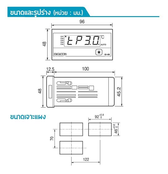 DIGICON ID-85 เครื่องวัดอุณหภูมิแบบดิจิตอลแบบ 5 จุด