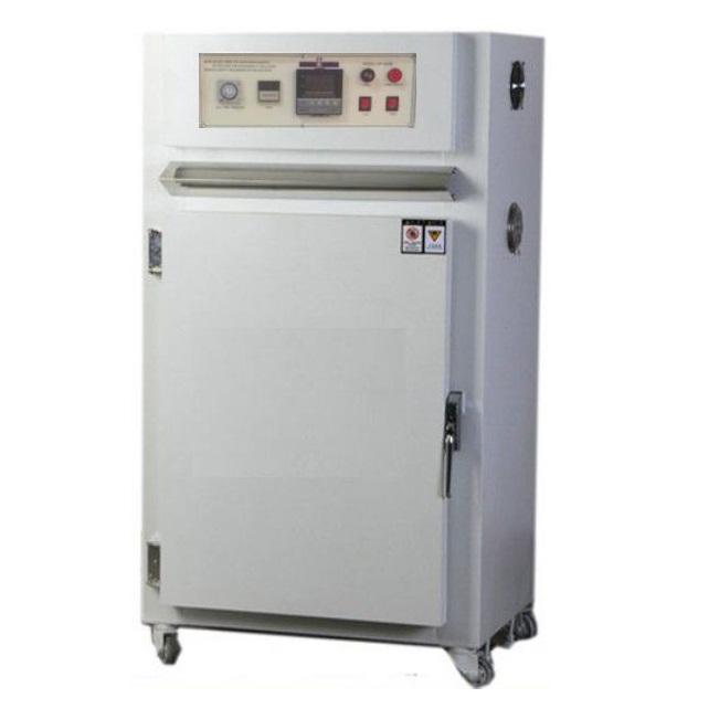 HEAT PLUS  HP-645B/ HP-660B เตาอบไฟฟ้า+ชั้นวางชิ้นงาน