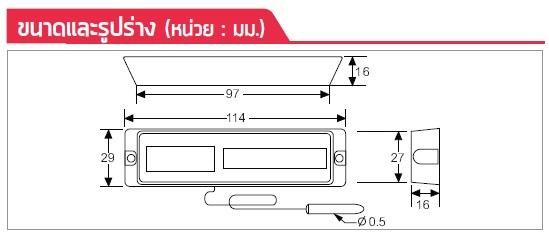 UNION DST-100 มิเตอร์วัดอุณหภูมิ แบบใช้พลังงานจากแสง